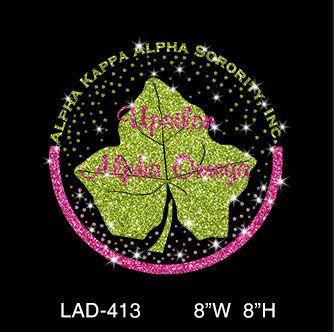 glitter-alpha-kappa-alpha-sorority-inc