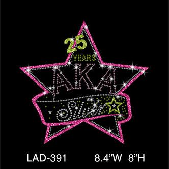 star-shaped-glitter-25-years-aka