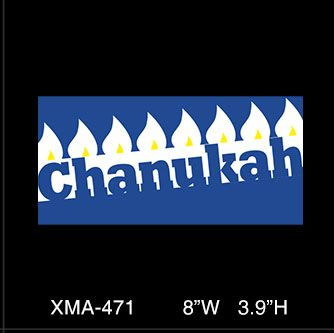 custom-chanukah-candlelight