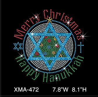 wholesale-glitter-christmas-and-hanukkah-hexagram