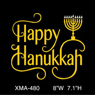 custom-printed-letter-happy-hanukkah