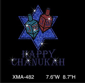 wholesale-glitter-chanukah-logo