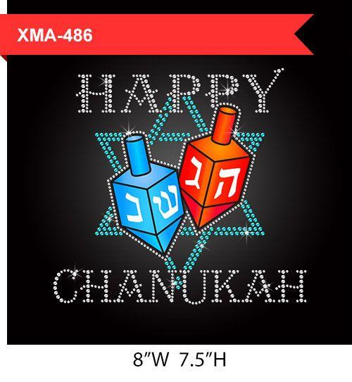 happy-chanukkah-colorful-dreidels-printable