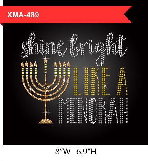 shine-bright-like-a-menorah-hanukkah-themed