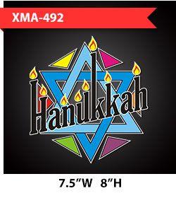 happy-hanukkah-hexagram-printable