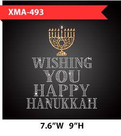 wish-you-happy-hanukkah
