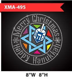bling-merry-christmas-happy-hanukkah-printable