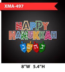 happy-hanukkah-colorful-dreidel
