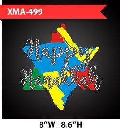 happy-hanukkah-colorful-hexagram-printable