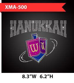 purple-dreidel-for-hanukkah