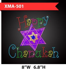metal-rhinestud-hanukkah-themed-hexagram