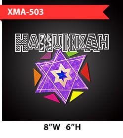 printable-vinyl-hanukkah-themed