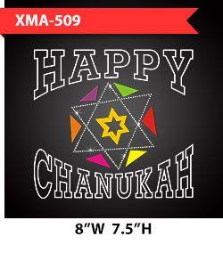 colorful-hexagram-happy-hanukkah-printable