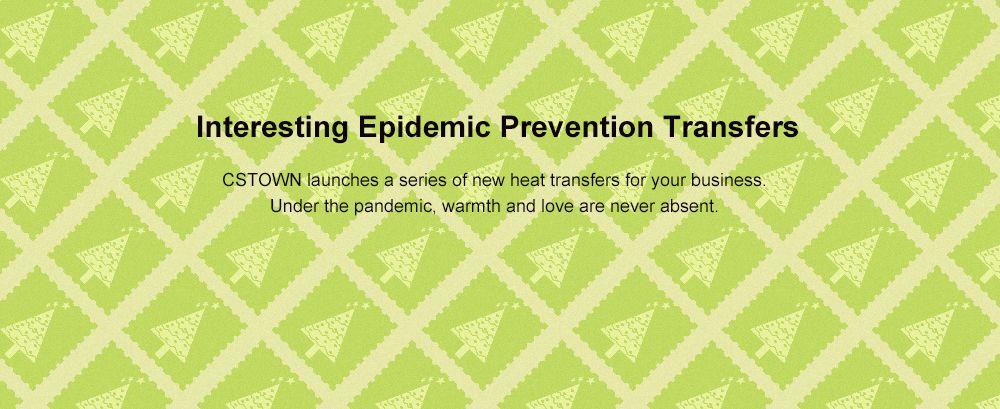 Interesting Epidemic Prevention Transfers