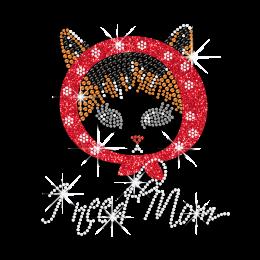 Kid Show Cute Kitty I Need Mom Nailhead Glitter Iron-on Transfer