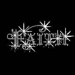 Silver Faith Neon Rhinestud Iron-on Transfer