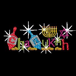 Bling Glitter Hanukkah Celebration Rhinestone Design