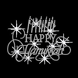 Bling Happy Hanukkah Rhinestone Motif