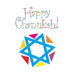 Custom Hanukkah Shapes Rhinestone Transfer