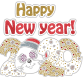 Happy New Year 2020 Bling Hot Fix Transfer