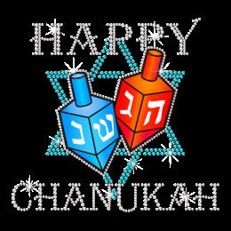 Happy Chanukkah Colorful Dreidels Printable Heat Transfer