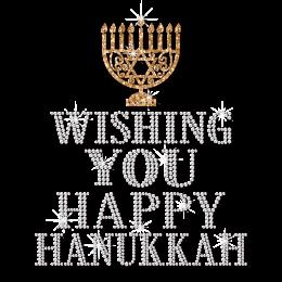Wish You Happy Hanukkah Rhinestone Transfer