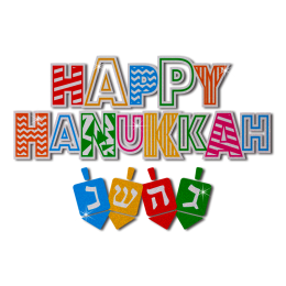 Happy Hanukkah Colorful Dreidel Glitter Heat Transfer