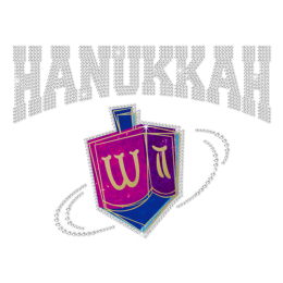 Purple Dreidel for Hanukkah Glitter Heat Transfer