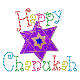 Metal Rhinestud Hanukkah Themed Hexagram Motif Design