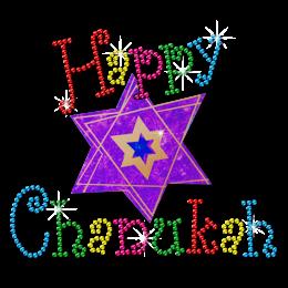 Metal Rhinestud Hanukkah Themed Hexagram Motif Design