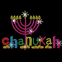 Metal Rhinestud Menorah for Chanukkah Transfer Design