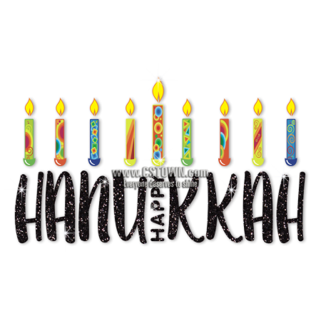 picture about Menorah Printable identify Pleased Hanukkah Light-weight the Menorah Printable Vinyl Iron Upon