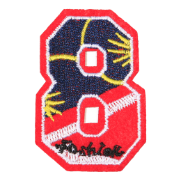 Number Eight Embroidery Applique Patch
