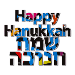 Happy Hanukkah Blue Glitter Heat Transfer